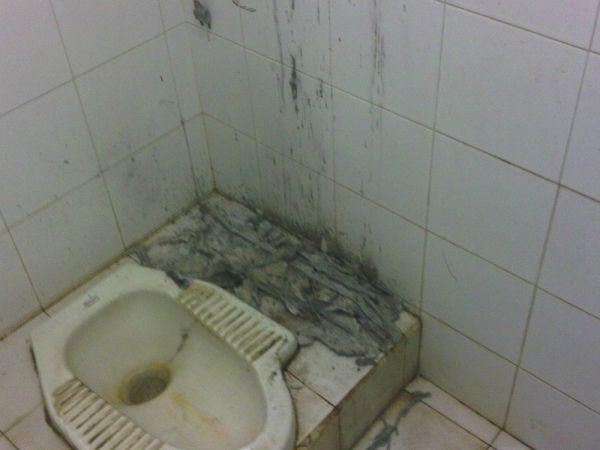 WC di TVST (sumber foto: http://bit.ly/h7GXGj)