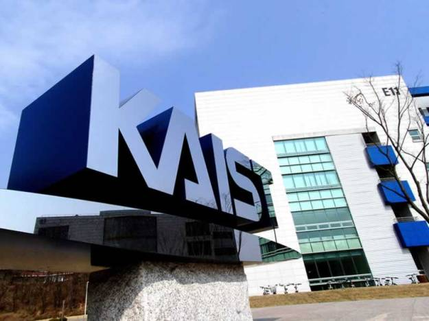 KAIST (source: apec-smeic.org)