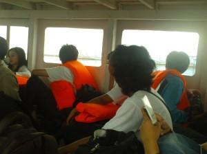 Suasana dalam kapal