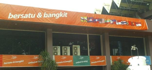 Motto SEA Games XXVI : Bersatu & Bangkit