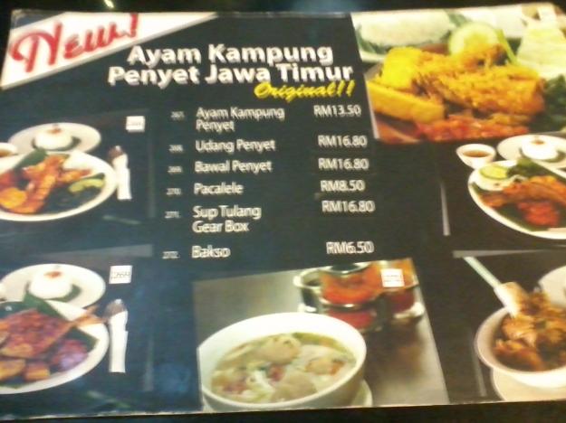 Menu Jawa Timuran