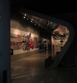 Ruang D Muzium Negara