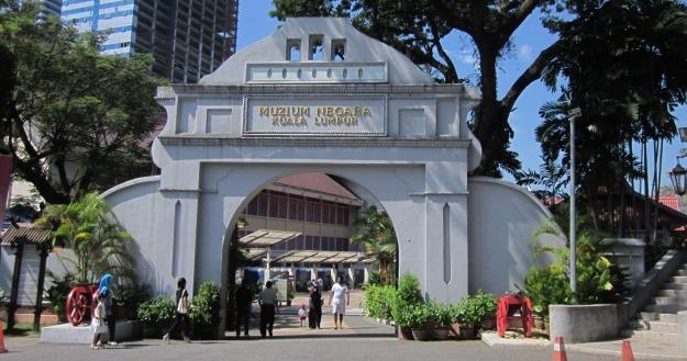Gerbang Muzium Negara