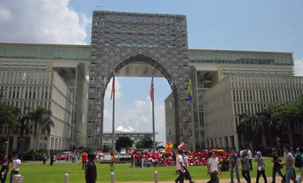 Mahkamah Persekutuan Malaysia