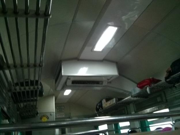 AC di kelas Bisnis