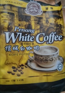 Penang White Coffee