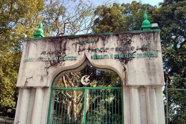 Gerbang Masjid Makau