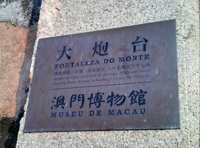 Welcome to Fortaleza Do Monte & Museu De Macau