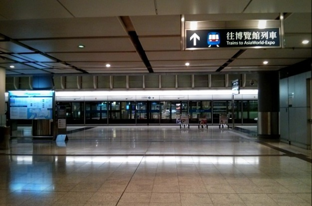 Airport station