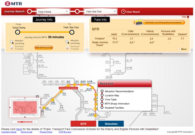 MTR Route Planner: Tung Chung-Tsim Sha Tsui