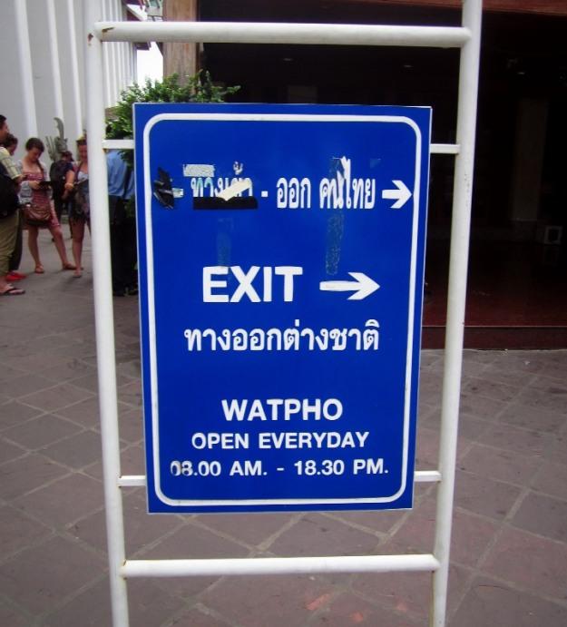 Opening Hours Wat Pho