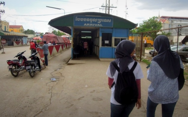 Kantor imigrasi Kamboja