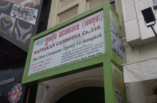 Nattakan Cambodia Co. Ltd. (photo by Rizky)