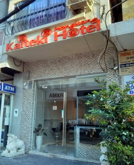 Kaiteki Hotel