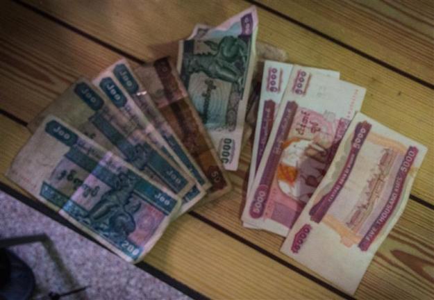 Pecahan mata uang Myanmar Kyat (MMK)