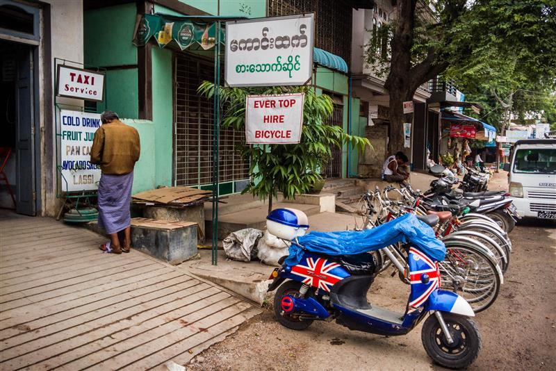 Catatan Perjalanan Solo Backpacking di Myanmar 4D3N: Day 2 – Bagan (Bag. 1) (3/4)