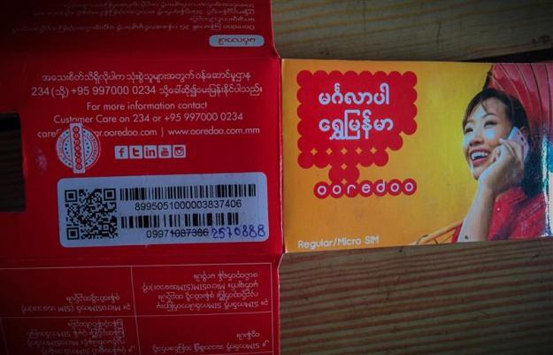 SIM card Ooredoo