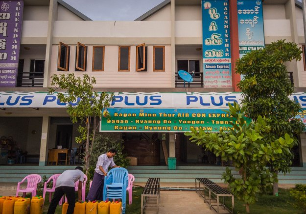 Kantor Bagan Minn Thar Express