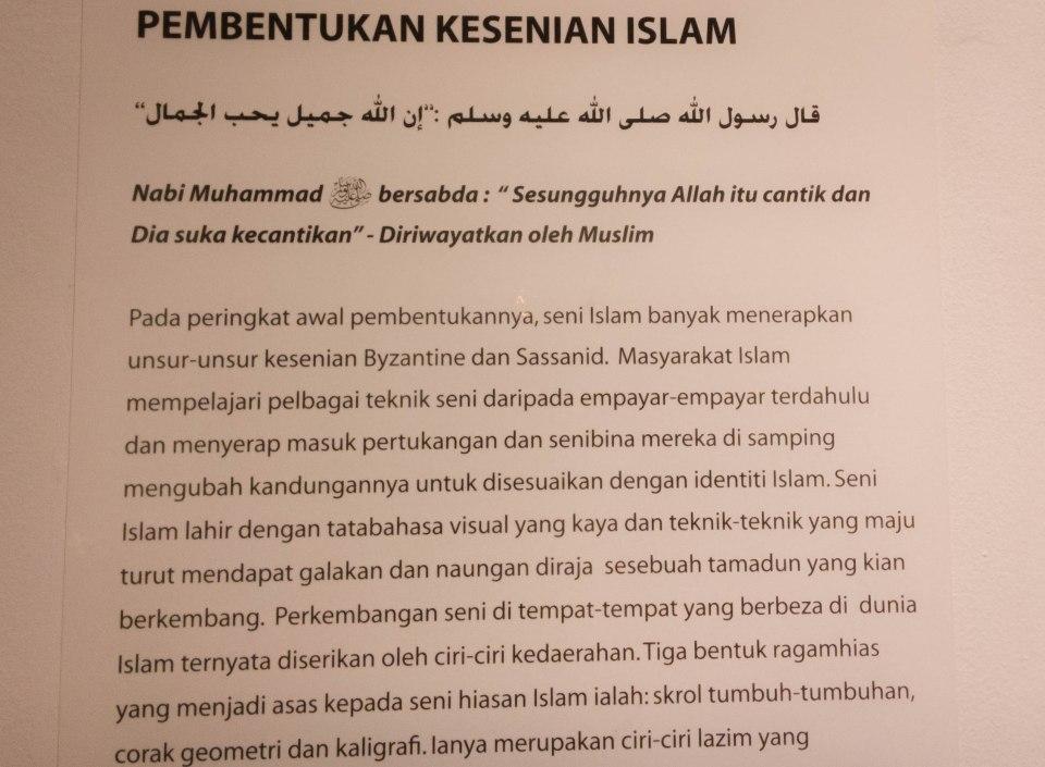 Sejarah pembentukan kesenian Islam