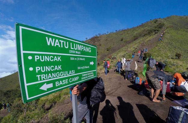 Watu Lumpang
