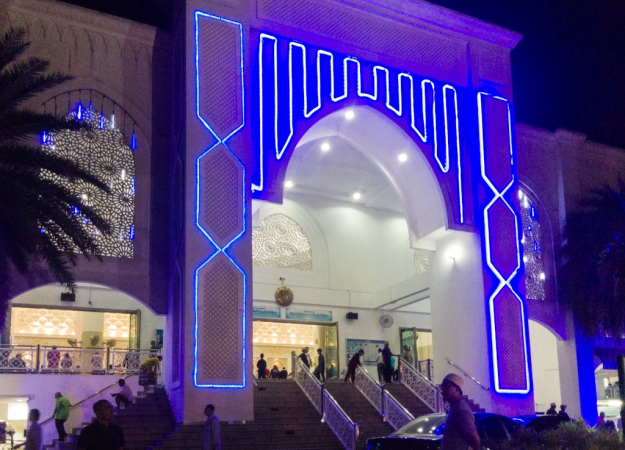 Masjid Al-Bukhary