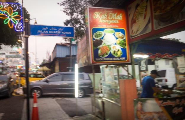 Restoran Kak Mah Tomyam