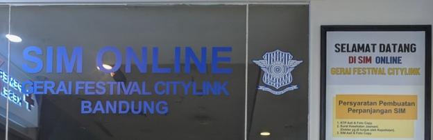 SIM Online Festival Citylink